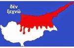 kypros_2