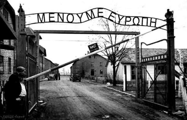 menoume_europi